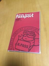 成田空港パスポート