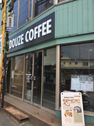 成田にカフェの新店舗♪
