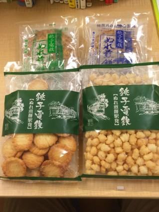 銚子駅 ぬれ煎餅
